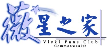 Member of Vicki Fans Club Commonwealth